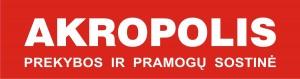 1-akropolis_pps_logo